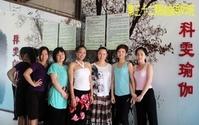 第32期瑜伽导师班
