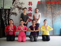 第33期瑜伽导师班