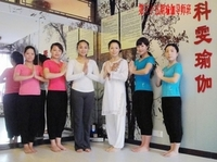 第35期瑜伽导师班