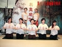 第39期瑜伽导师班