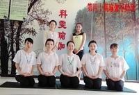 第40期瑜伽导师班