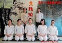 第49期瑜伽导师班