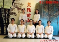第50期瑜伽导师班