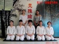 第51期瑜伽导师班