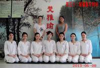 第52期瑜伽导师班