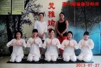 第55期瑜伽导师班