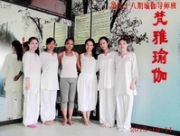 第58期瑜伽导师班