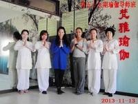 第59期瑜伽导师班