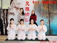 第61期瑜伽导师班