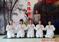 第63期瑜伽导师班