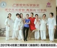 第82期瑜伽导师班