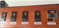 【独家研制】澳门金沙网站隔音隔热