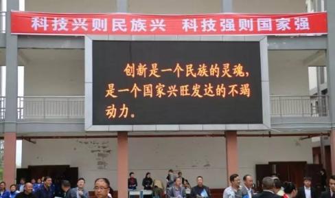 安顺市2017年职业教育科技创新大赛在我校举行