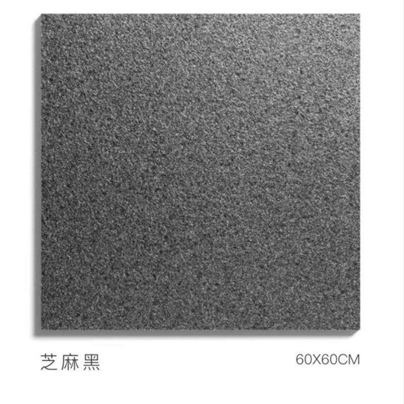 福鼎黑HG3614