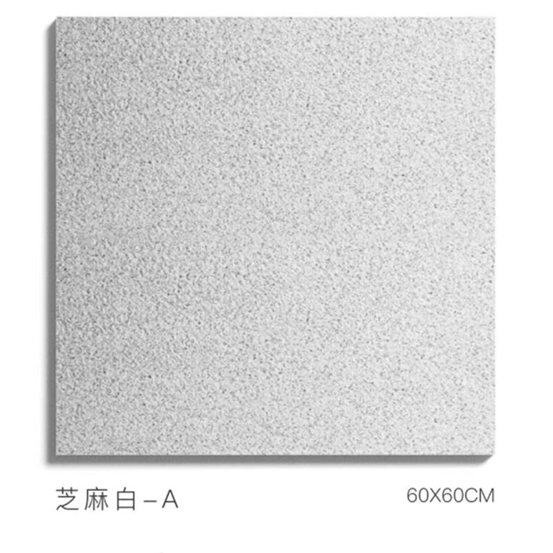 芝麻白HG3601/3