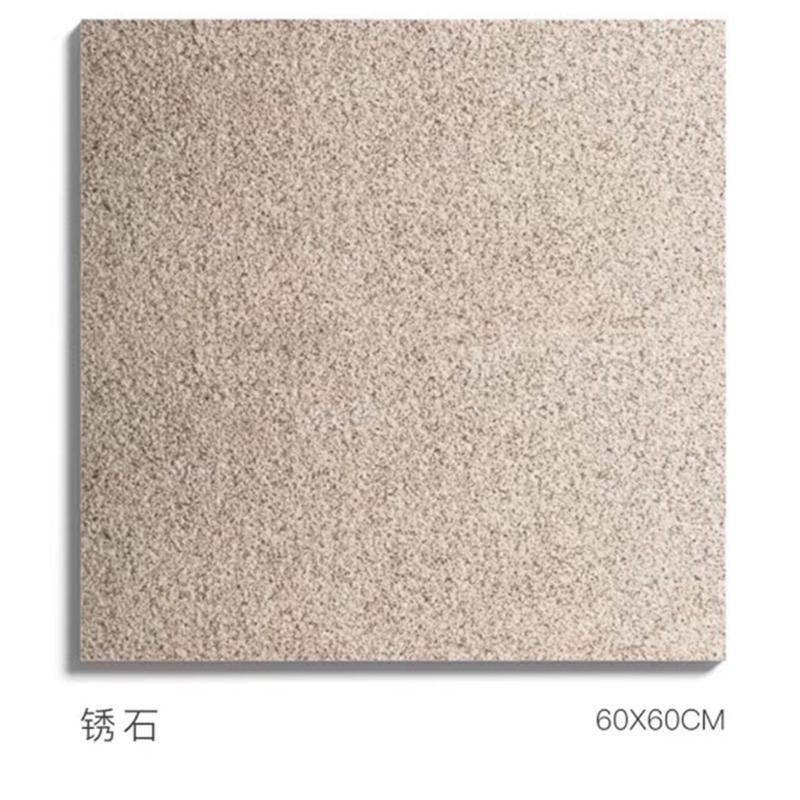 黄锈石HG3622