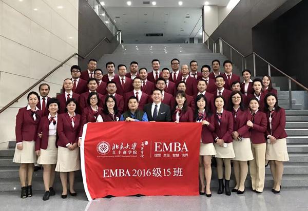東尙为北大汇丰EMBA学员定制高级私人班服
