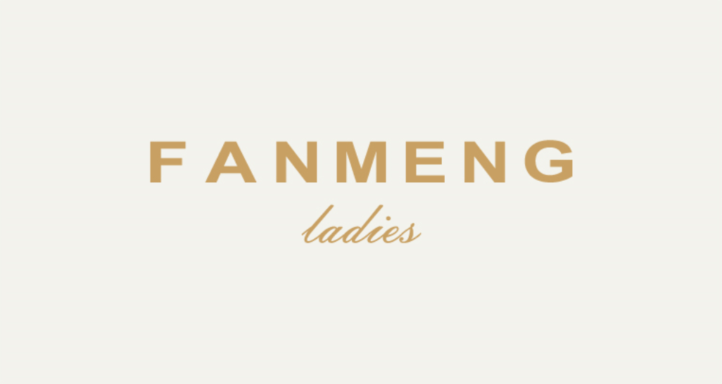 梵蒙FANMENG(ladies)2021A/W女装定制系列即将发布