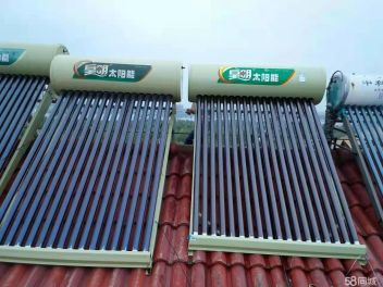 太阳能热水系统设计安装