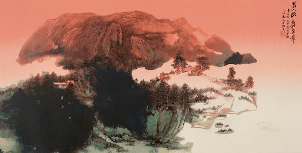 张大千,旭日东升,丝网版画,EA.版,68cm×134cm.jpg
