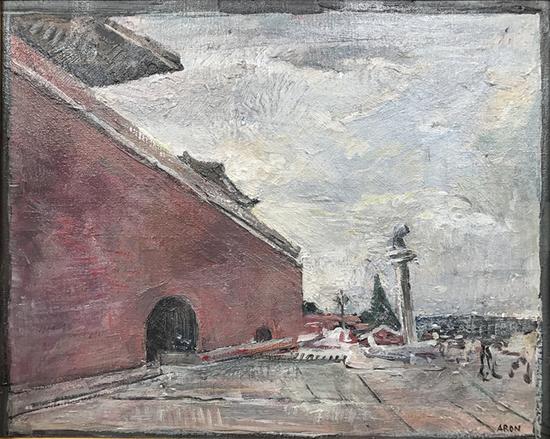 雷米·艾融 《紫禁城》 布面油画 33x41cm