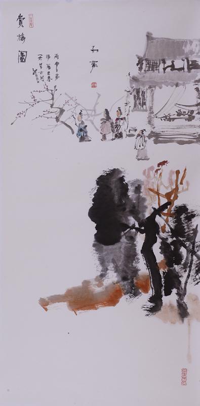 陈航 《赏梅图》 中国画 136x68cm 2016年