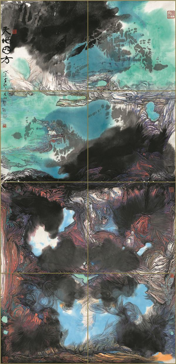 1 陆沉,天地四方276x138cm 2008年.jpg