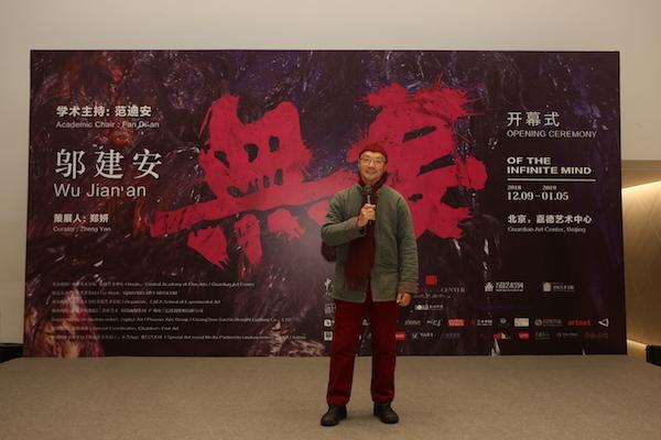 中央美术学院教授吕胜中先生在棋牌挣钱开幕式上致辞.JPG