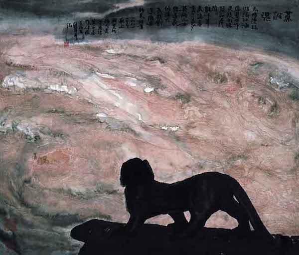 【周韶华《黄河魂》80.5×93cm 纸本水墨设色中国画 1981.jpg