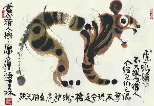 绘画:《虎》,100x68cm,宣纸,2005年.jpg