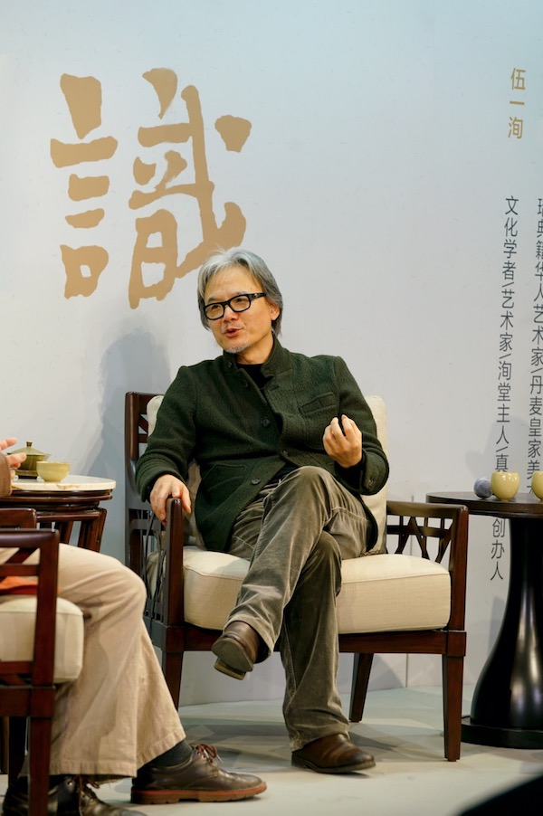 伍一洵,「洵堂」主人、文化学者和艺术家,曾成功创办「真如堂」.jpeg