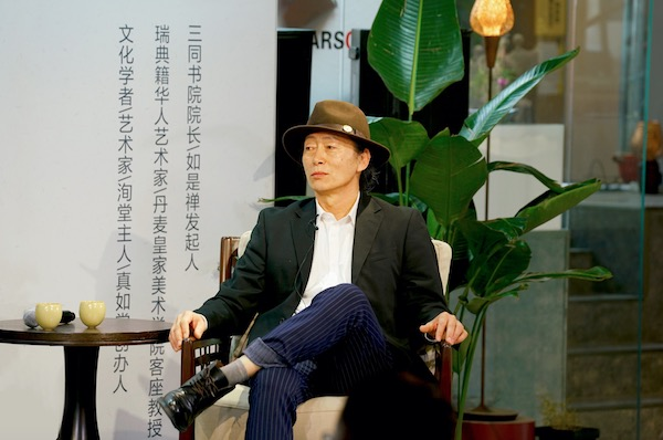 王彤,瑞典籍华人艺术家 丹麦皇家美术学院客座教授、对外文化交流负责人、内蒙古艺术学院北欧国际视觉艺术工作室主持人.jpeg