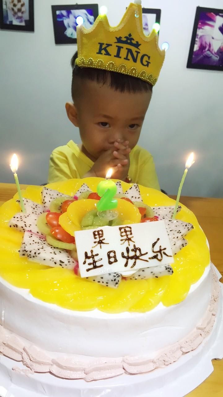 birthday cake printer.jpg