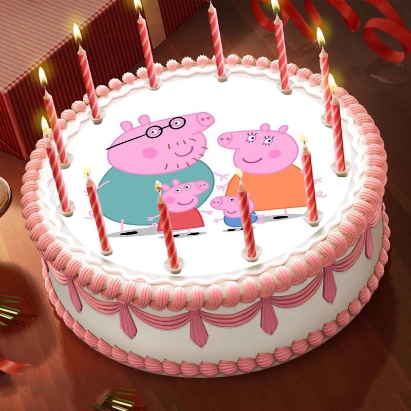 birthday cake printer machine.jpg