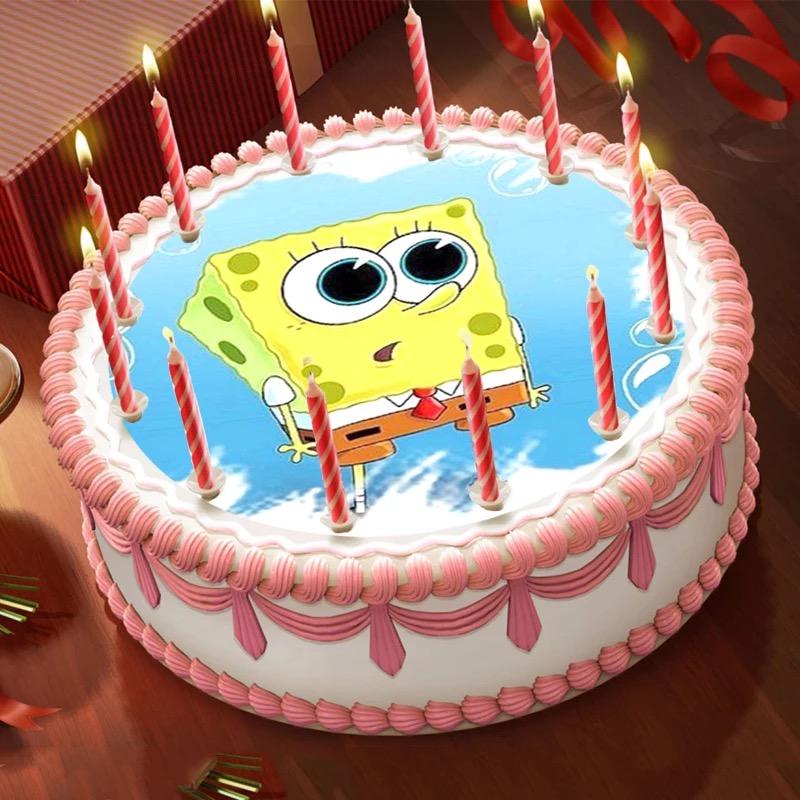 birthday cake printing machine.jpg