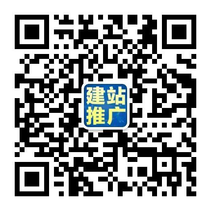 微信圖片_20181224190532.jpg